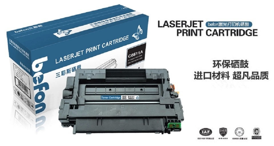 Low Capacity,For Hp Laserjet Q6511A 11A 6511A Toner Cartridge,For ...