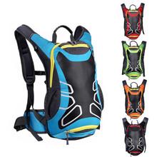 15L Cycling Bicycle Water Bag Road/Mountain Bike Sport Running Outdoor Hiking Backpacks Free Shipping(China (Mainland))