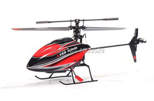 Free shipping NiHui H388 4CH 2.4G Single Blade RC Helicopter RTF Small size VS WLtoys V911 toys for children Christmas gifts