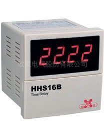 T digital time relay hhs16b belt  free shipping<br><br>Aliexpress