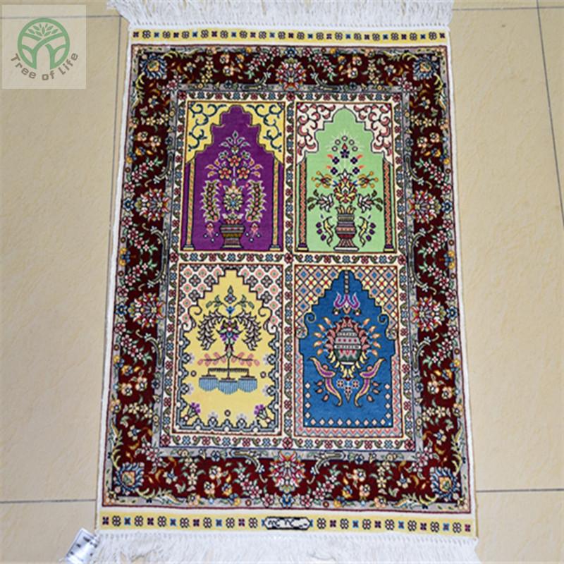 1.5u0027x2u0027 Small Carpet Hand Knotted Area Rug Silk Persian Iranian  Prayer Rug