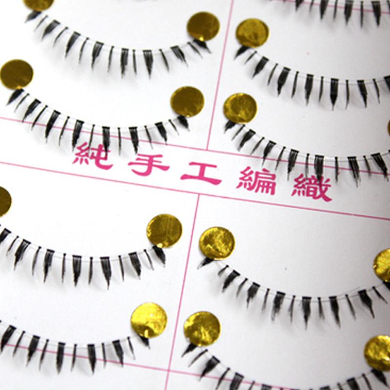 10pair Black Under Lower Eye Lashes Natural Bottom False Lashes Fake Eyelashes Makeup Lashes For Building Eyelash Extension(China (Mainland))