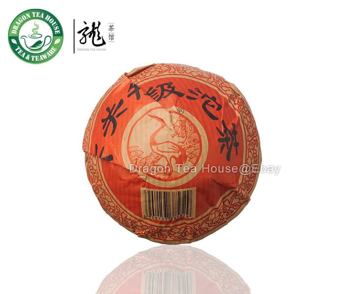 Xiaguan Te Ji Tuo Cha Puer Tea 2006 Raw 100g