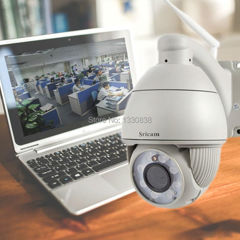 ptz webcam software