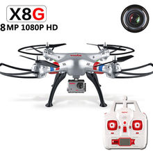 SYMA X8G 1080P HD Camera FPV 5MP RC Drone Quadcopter Remote Control Flight Simulator Drone With