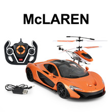 Buy Rastar Car 1:14 Scale Remote Control Car Kids RC Car Toys for $65.53 in AliExpress store