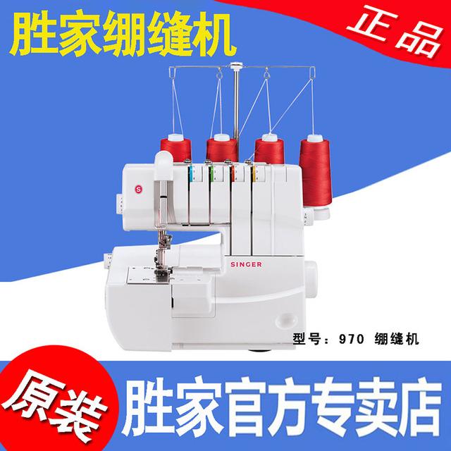 singer single sewing machine