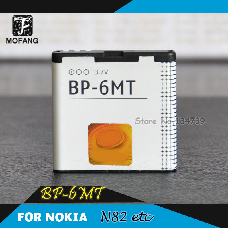 High Capacity BP-6MT BP 6MT Battery for NOKIA 6350 6750 E51 N81 N82 6110 Batterie Batterij Bateria AKKU Accumulator PIL(China (Mainland))