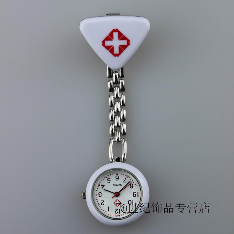 Triangle nurse table pocket watch nurse pocket watch table battery