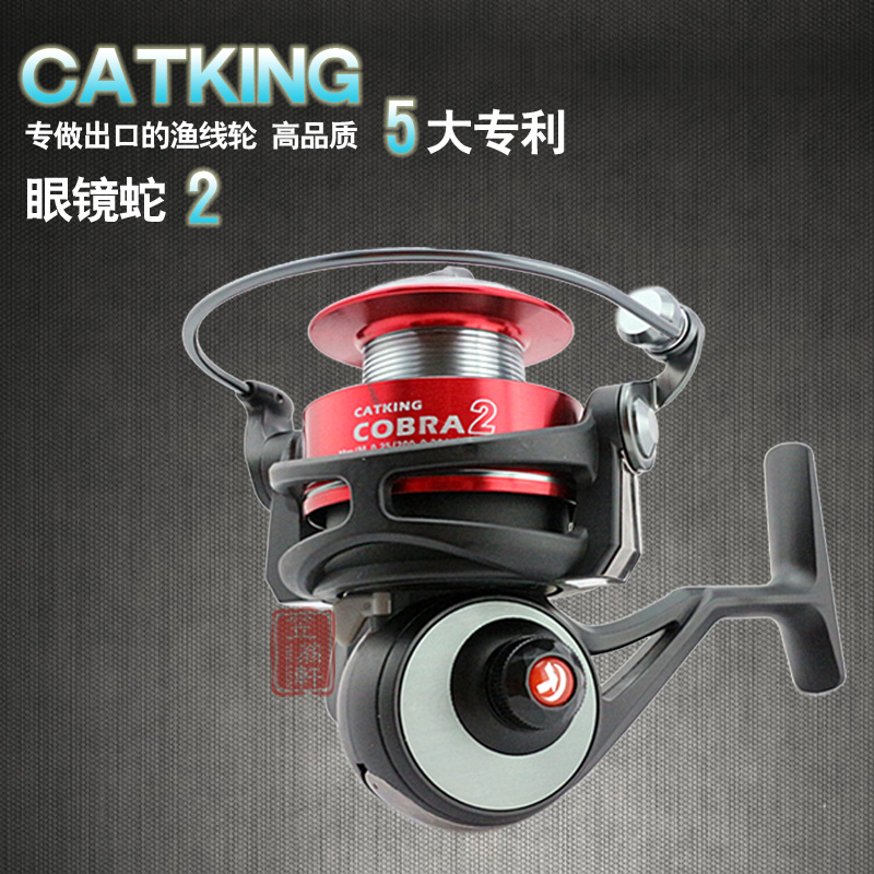 Patented new concept design spinning reels, front drag, 4000 size <br><br>Aliexpress