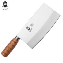 High quality Professional cooking knife Professional Chef Knife / Kitchenware /chop bone knife kitchen accessories Luxury gifts