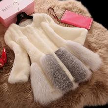 Women Fur coat  winter jackets outwear(China (Mainland))