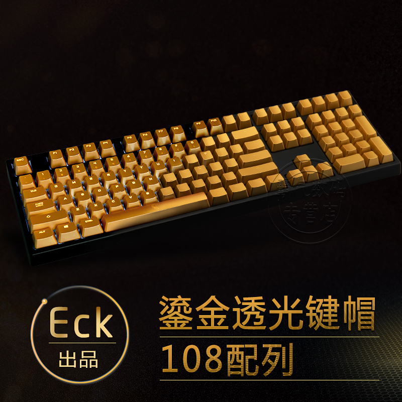 Gold translucidus backlight keyboarded ducky noppoo mechanical keyboard(China (Mainland))