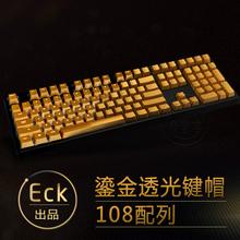 popular backlighted keyboard