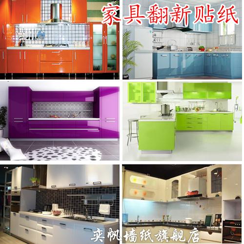 Home Decor Flash Point High Gloss Wallpaper Ambry Refurbished Sticker Sitting Room Furniture