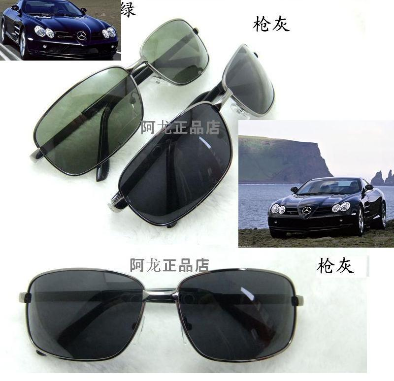 2015 Real Sunglasses Men Hundreds Of Polarized Sunglasses You Choose Any Fair Stall The Best Men's Manufacturers Direct Sales(China (Mainland))