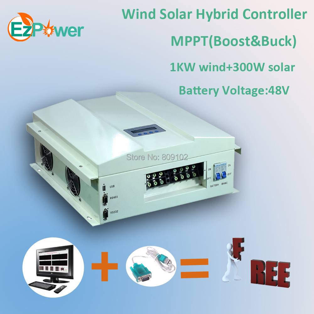 1KW 48V MPPT wind solar hybrid charge controller, LCD display, RS232/485 communication(China (Mainland))