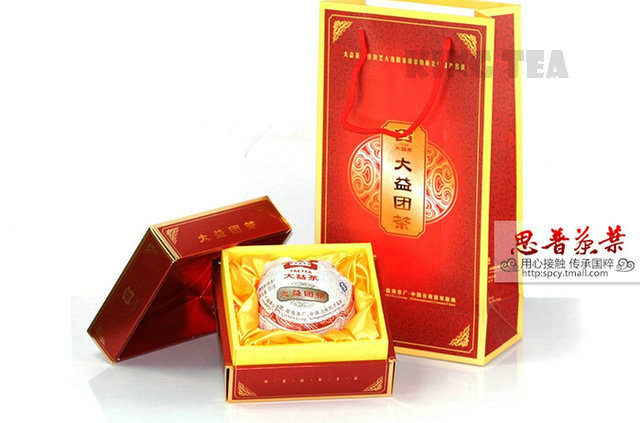 2009 TAE TEA Dayi 357g TuanCha Tuo Bowl Nest  YunNan MengHai Puer Ripe / Ripened Tea Cooked / Matured / Fermented / Shou Cha !<br><br>Aliexpress