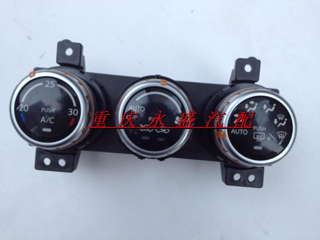 Wholesale Suzuki-day language SX4 \ Shangyue \ sharp ride original automatic air conditioning control panel automatic air condit(China (Mainland))