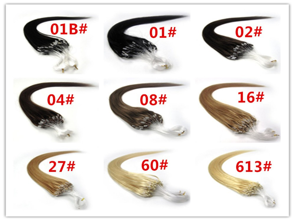 Micro Loop Ring Links Remy Straight Human Hair Extensions 50g 4# 1B, 1, 2, 6, 8, 12, 24,27, 30, 60, 613 18/20/22 inches