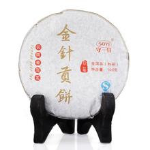 Special shipping Yunnan Pu er tea lily Gong cake 100g cooked tea Seven tea cakes