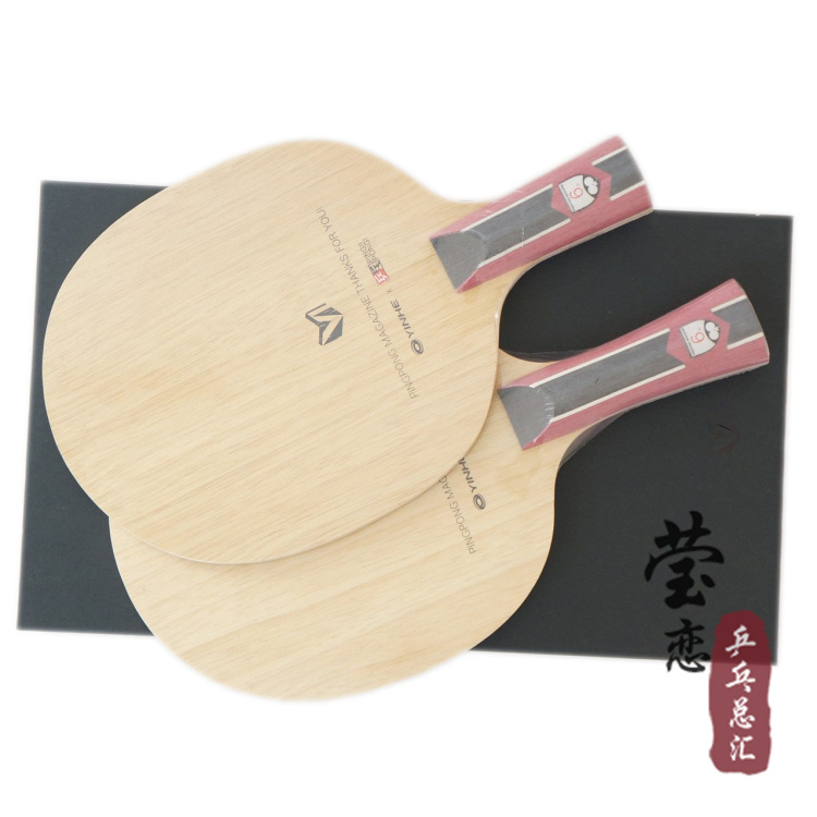 Original Milkey way yinhe memory U-2 table tennis blade classics 7 ply pure wood better than import blade table tennis rackets <br><br>Aliexpress