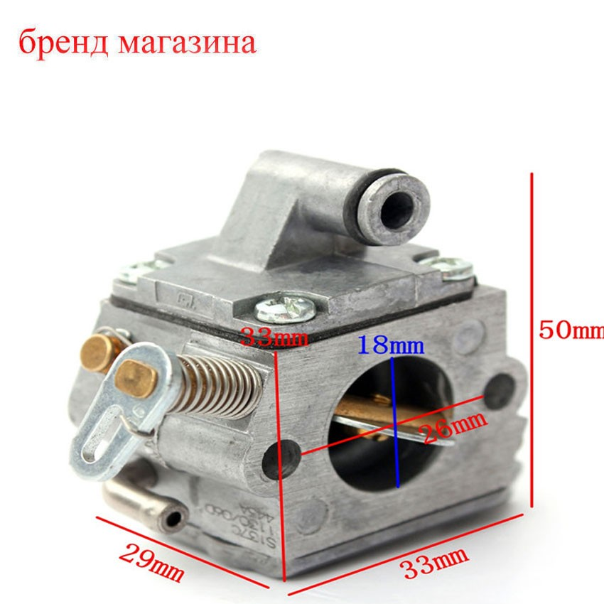 Chainsaw parts Carburetor Carb STIHL 017 018 MS170 MS180 Zama C1Q-S57B Fast Shipping - Part Store store