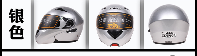 Купить Высокое качество 2016 Tanked мужская анфас мотоциклетный шлем двойной линзы moto шлем отразить вверх гонки capacete каско