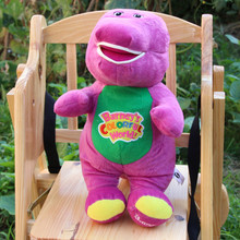 "NEW Singing Barney and Friends Barney 11"" I LOVE YOU Song PLUSH DOLL TOY RARE free shipping(China (Mainland))"