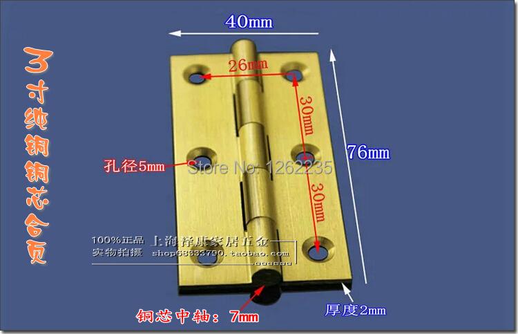 76 * 40mm Brass Hinge Copper hinge Kitchen cabinet door hinge door full of copper wire drawing furniture Hardware Accessories(China (Mainland))
