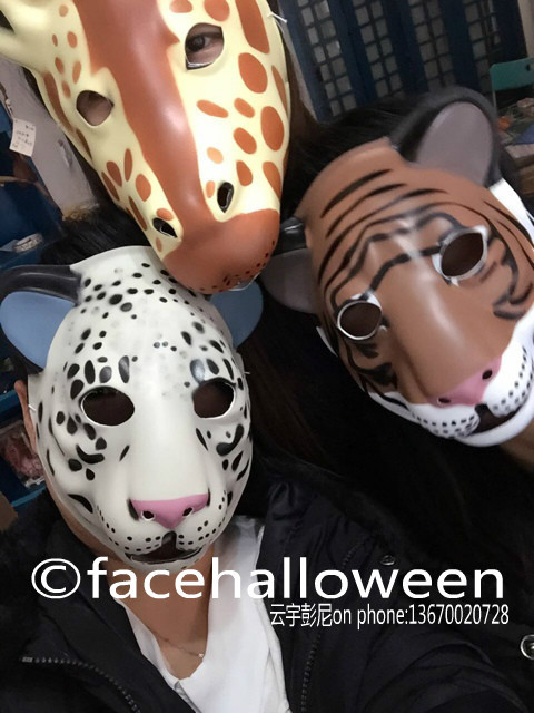 Giraffe Head Mask Funny Kids Children Adult Animals United / Party Halloween - facehalloween store