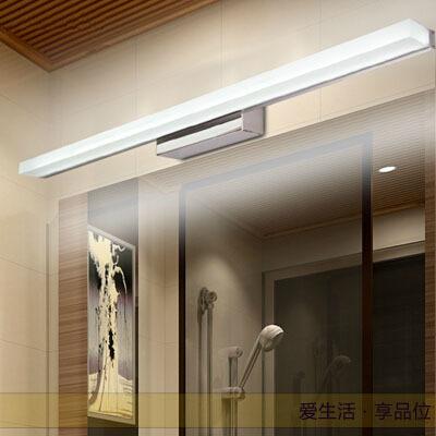 Longer LED Mirror Light 0.4M~1.5M AC90-260V Modern Brief Cosmetic Crystal Wall lamp Bathroom Lighting Waterproof Free Shipping(China (Mainland))