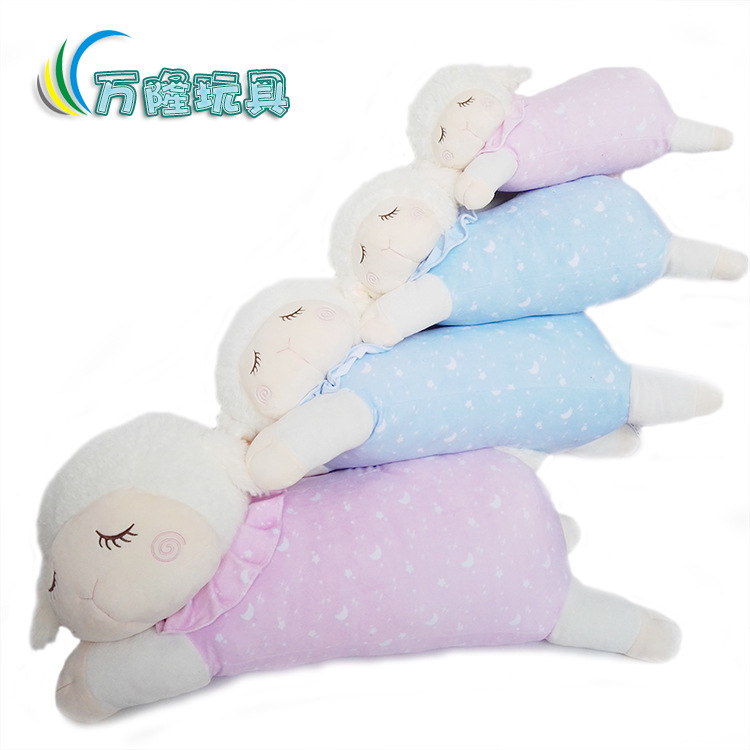 6pcs/lot Unique Gifts 14'' Sleeping Sheep Plush Toy Lamb Doll Appease Baby to Sleep Stuffed Toy Baby Doll Gift for Kids(China (Mainland))