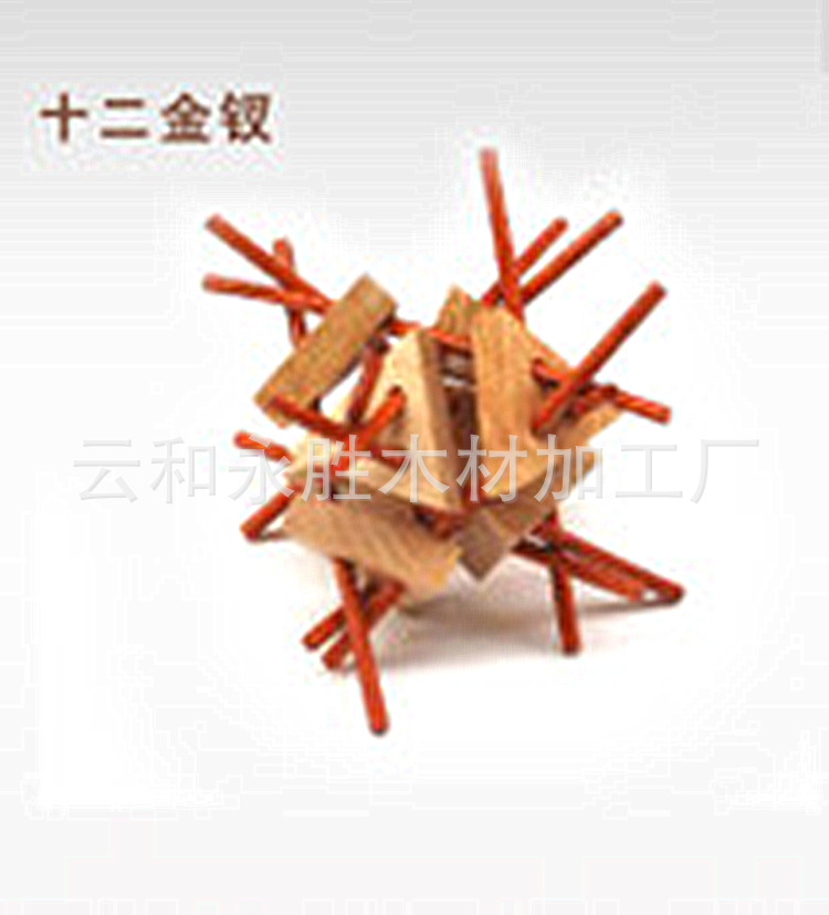 Twelve MACD Ming lock Luban lock manufacturers specializing in the production of adult educational toys wholesale small sellers(China (Mainland))