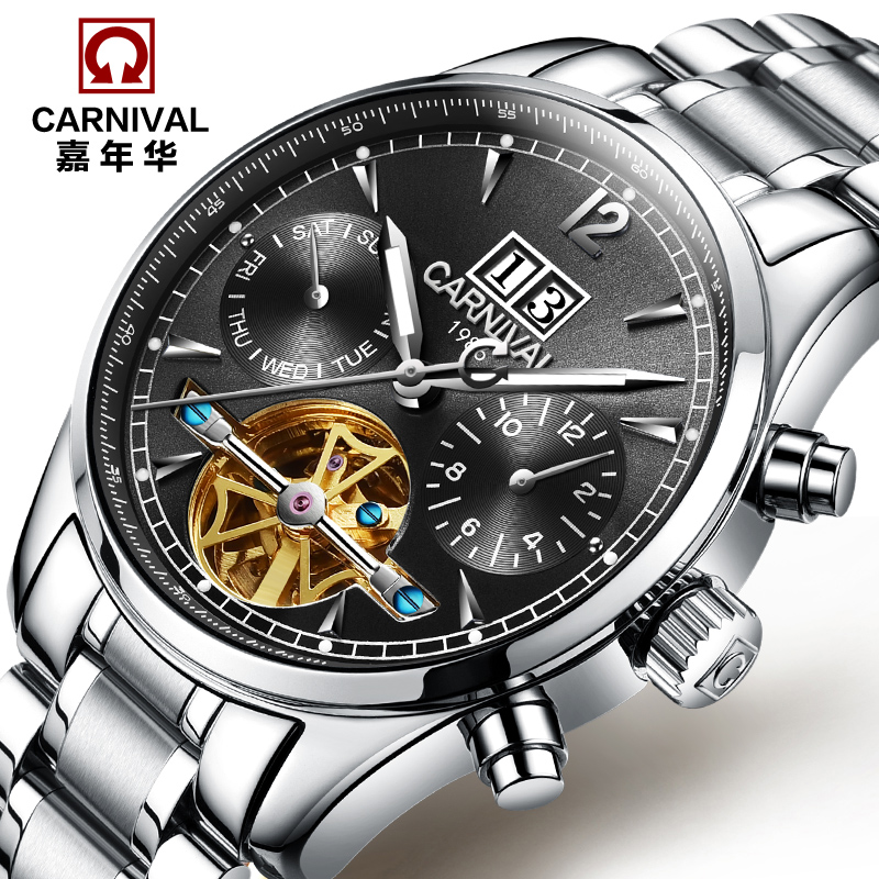 Carnival fully-automatic mechanical watch fashion cutout watch male waterproof luminous multifunctional table stainless steel<br><br>Aliexpress