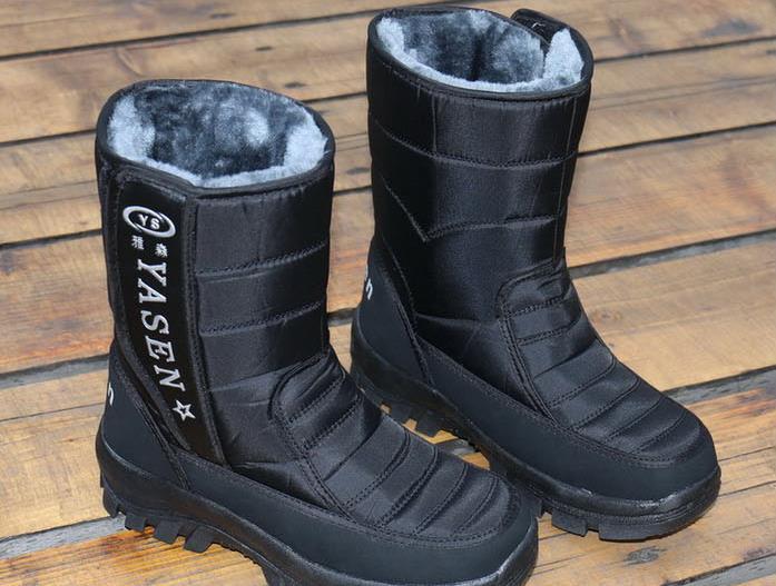 Snowboots herren wasserdicht