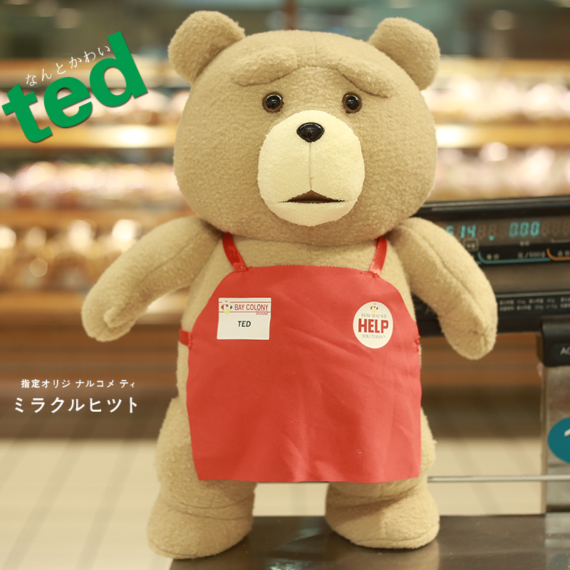 Cartoon Movie Teddy 2015 TED 50cm bear plush toys dolls 100% Cotton girlfriend Birthday Christmas Gift free shipping(China (Mainland))