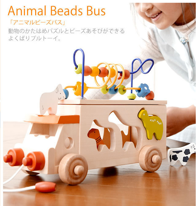 Wooden blocks,animal trailers around the bead,wooden trucks, diecasts and toys vehicles,Children Educational toys,Free shipping(China (Mainland))