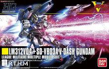 Bandai HGUC 188 V Dash Gundam Gundam model kit hobby scale model building