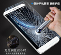 Tempered Glass Screen Protect Film Case For Xiaomi REDMi MI 2 3 3S 3X 3PRO NOTE