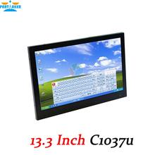 13.3 pulgadas 1280*800 pantalla táctil incrustado todo-en-uno equipo industrial tablet pc 2g ram 24g ssd de producción de monitoreo pc(China (Mainland))