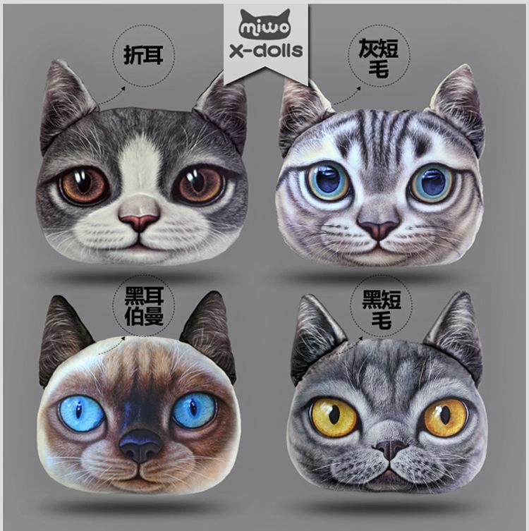 48 * 40 см творческий кот лица подушка подушки автомобиля cusion кошки сон подушка подушки можно стирать талии подушка, Артикул 0312B