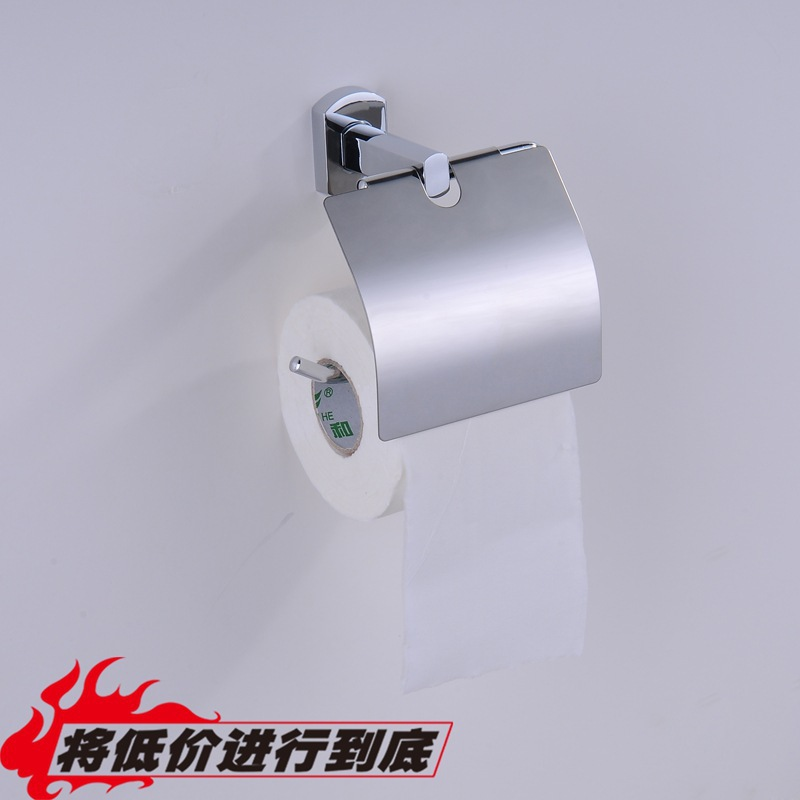 Specializing in the production of metal pendant special stainless steel toilet tissue boxes(China (Mainland))