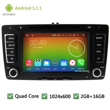 Quad Core WIFI DAB+ RDS Android 5.1.1 2Din HD 1024*600 Car DVD Player Radio Stereo PC Audio GPS NAVI For Skoda Octavia 2009-2013