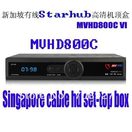Big discount Original Singapore starhub cable receiver MVHD 800C-VI receiver full hd support dolby FYHD800 MHD600