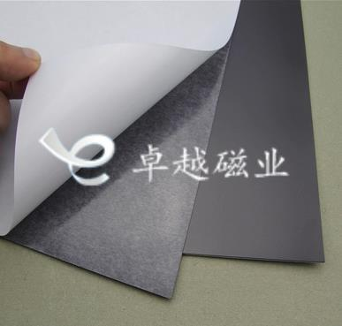 A4 flexible adhesive teaching advertising strong soft magnet -thick:1.5mm<br><br>Aliexpress