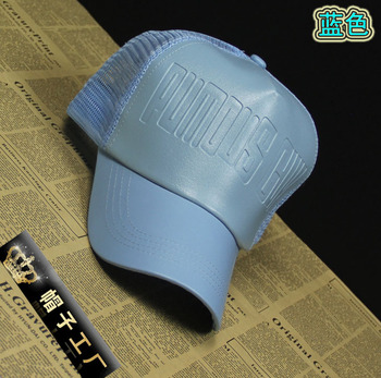 Stick the trend of the ball cap summer outdoor male women's cap