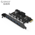 ORICO PCI E Expansion Post Card 5 Ports USB 3 0 PCI Express Card 5Gbps Compatible