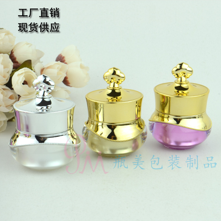 wholesale 100pcs 5g pearl white purple or gold upscale Crowne mini Cream bottle, Acrylic cosmetic 5 g sample jar for sale(China (Mainland))