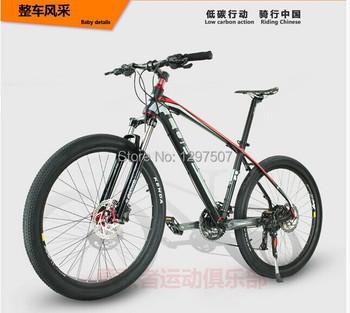Бесплатная доставка лапласа L500 рамка сверхлегкого алюминиевого сплава горный велосипед собран рамы велосипеда mtb рама 26er части